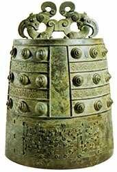 Dinastía Zhou (1045 y 256 a. c.)