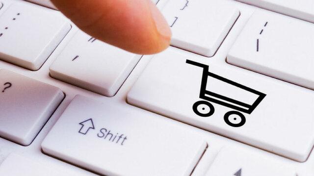 Nace el E-Commerce