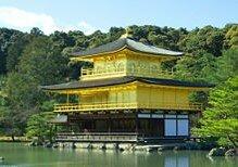 Japón: Kinkaku-ji, Kioto