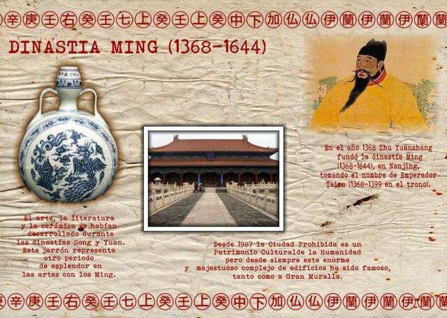 Dinastía Ming (1368 y 1644)