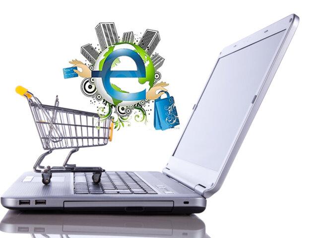 Sitios comerciales en Internet-1993