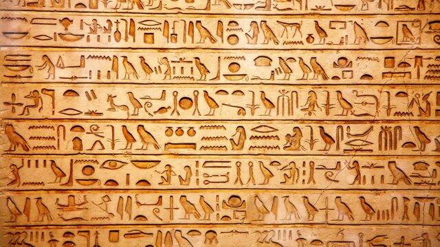 Literatura escrita o jeroglífica