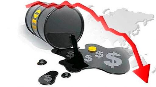 Disminución de los precios del petróleo