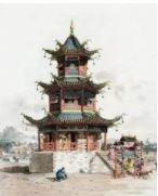 ANTIGUA CHINA