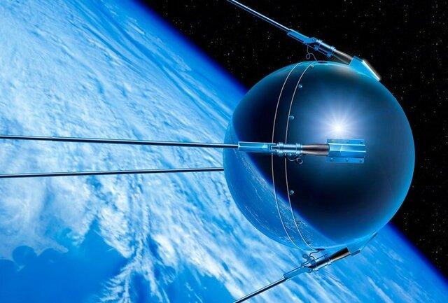 First Satellite