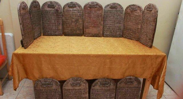 LEY DE LAS XII TABLAS (APROX. 454-450 AC)