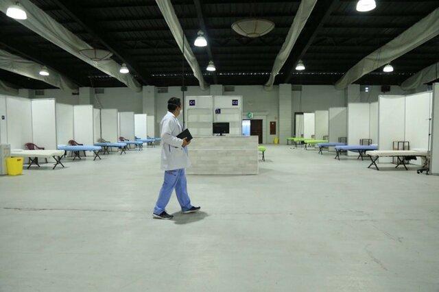 hospital temporal parque de la industria