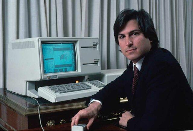 Apple Lisa System 1
