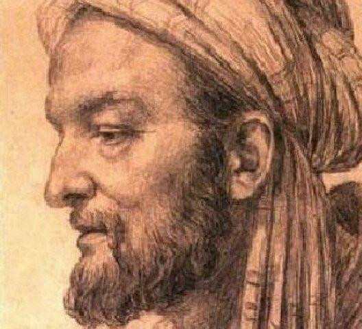 Nacimiento de Al-Idrisi