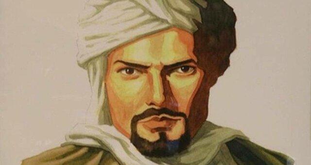 Ibn Batuta