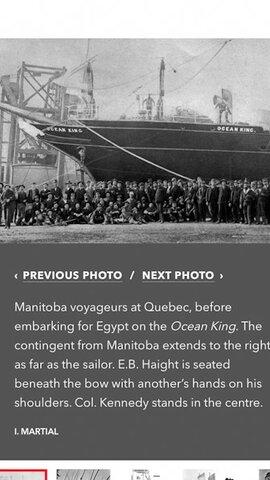 Canadas Nile Voyageurs