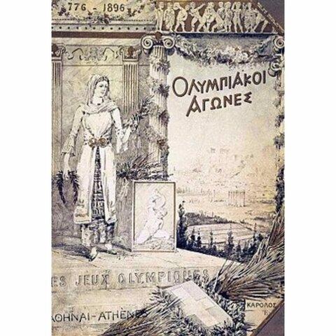 INICIO JUEGOS OLIMPICOS ( ATENAS 1896)