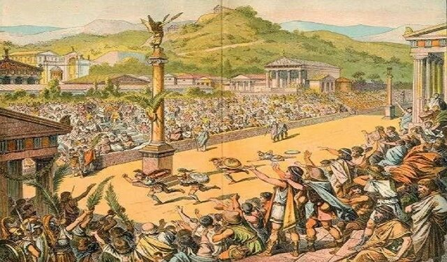 the first Ancient Olympic Games