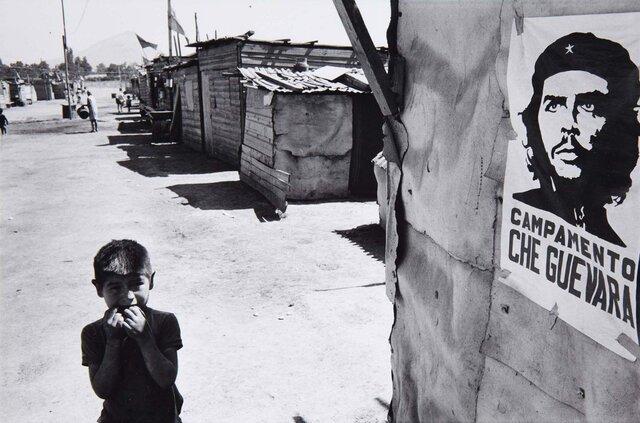 Toma de campamento Che Guevara