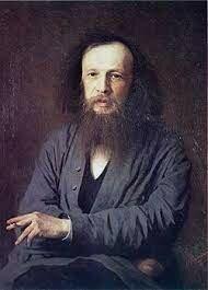 Dmitri Ivánovich Mendeléiev