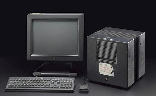 El primer servidor