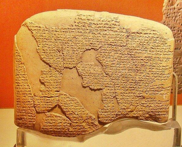 Tratado de Eannatum en Mesopotamia.