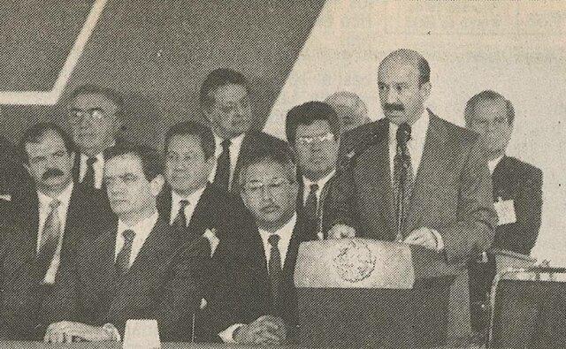 Administración de Carlos Salinas  de Gortari (1988 - 1994)