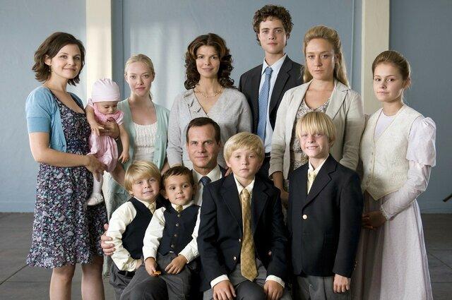 Familia Poligámica