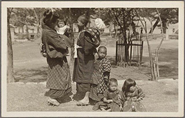 Familia Matriarcal