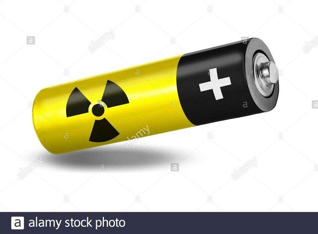 La pila atómica