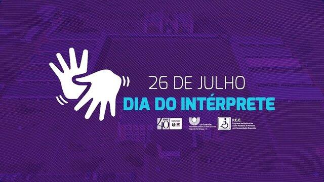 Dia Nacional do Intérprete de Libras - Brasil