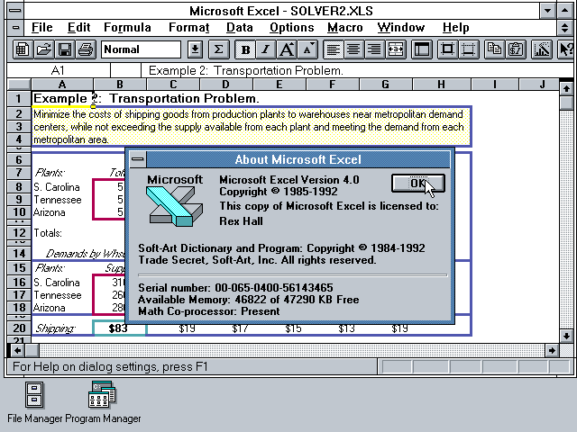 MS-Office 2.5