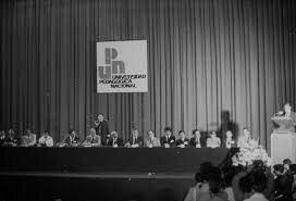 Creación de la Universidad Pedagógica Nacional 1978