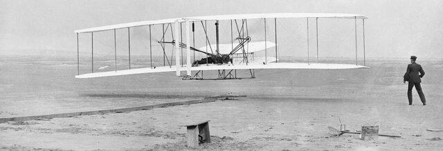 Primera aeronave