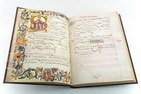 Codex squarcialupi