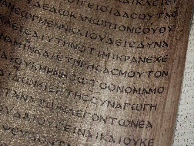 Uso del pergamino para la escritura
