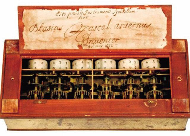 Blaise Pascal construye la primera calculadora mecánica