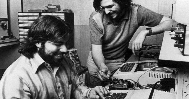 Es el inicio de lo que hoy es Apple