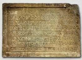 500 a.C