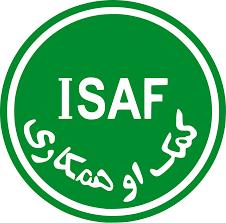 La OTAN toma el mando de la Fuerza Internacional de Asistencia para la Seguridad (ISAF) en Afganistán. (Su predecesor fue la ONU)