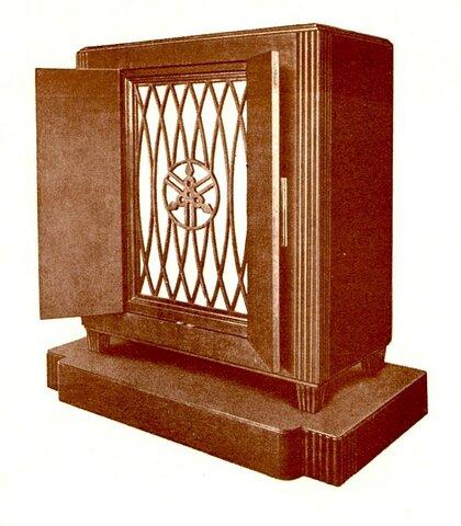 Magna Organ