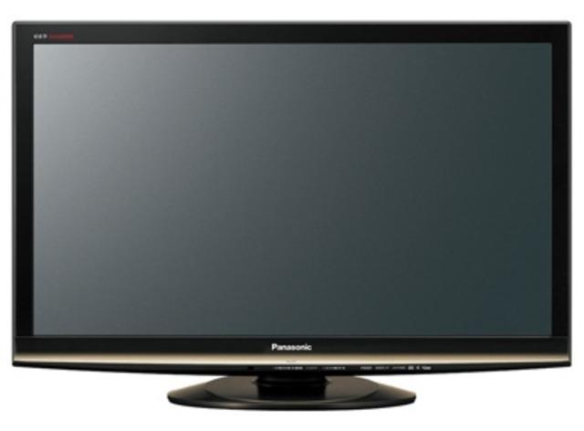 ultimas televisiones ya con disco duro incorporado puede albergar infinitud de cosas dentro de el