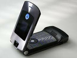 The First Flip Phone