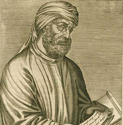 Tertullian On The Flesh of Christ (203-206)