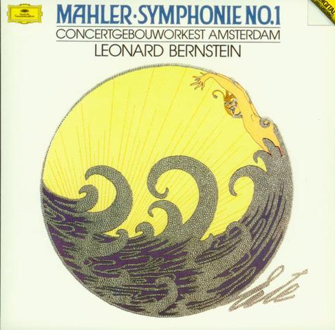 第1號交響曲完成