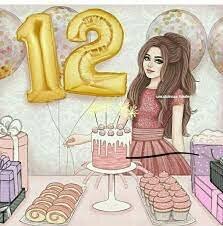 12 años