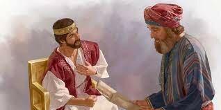 Rey Josías