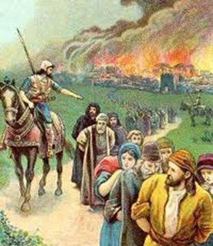 Segunda deportación de Judá.