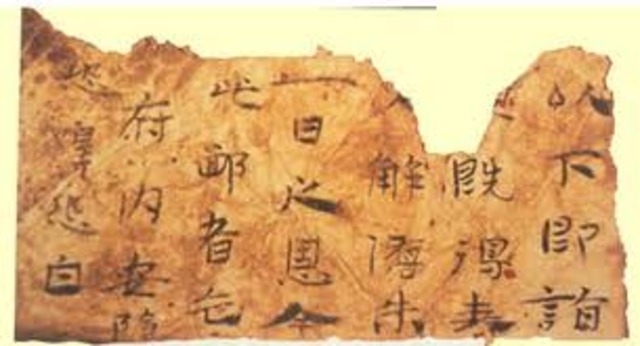 T'sai Lun is credited as the inventor of paper in China in 105 AD