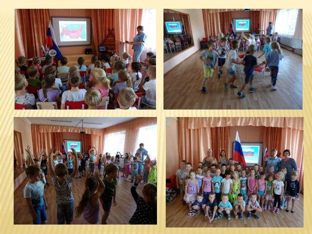 День Российского флага в детском саду