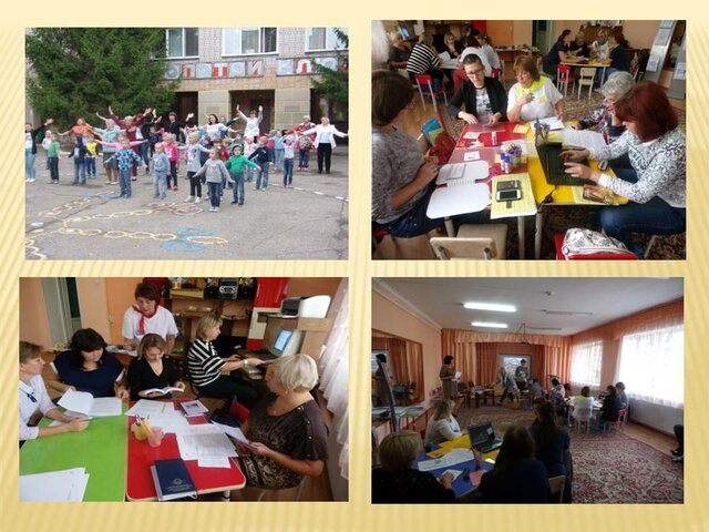 Педагогическая мастерская  для старших воспитателей Поволжского округа