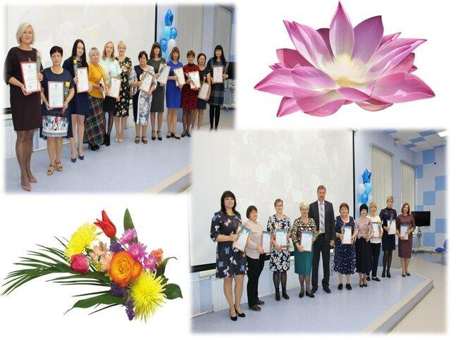 День Учителя,награждение воспитателей ДО в Доме Учителя