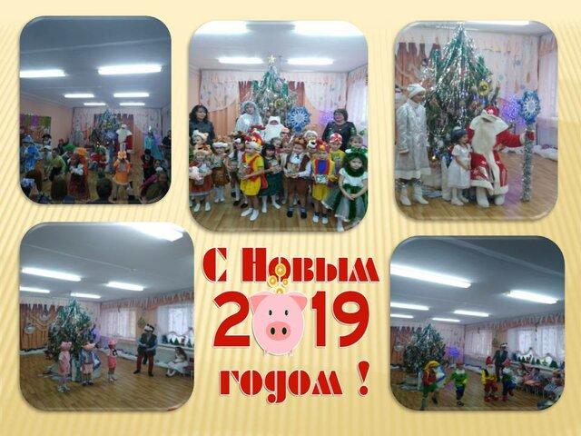 Новогодние праздники в детском саду.