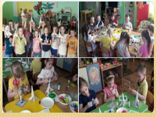 День космонавтикив детском саду