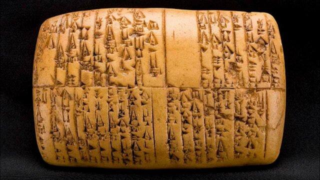 Assyrian Literature.